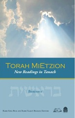 torahmietzion