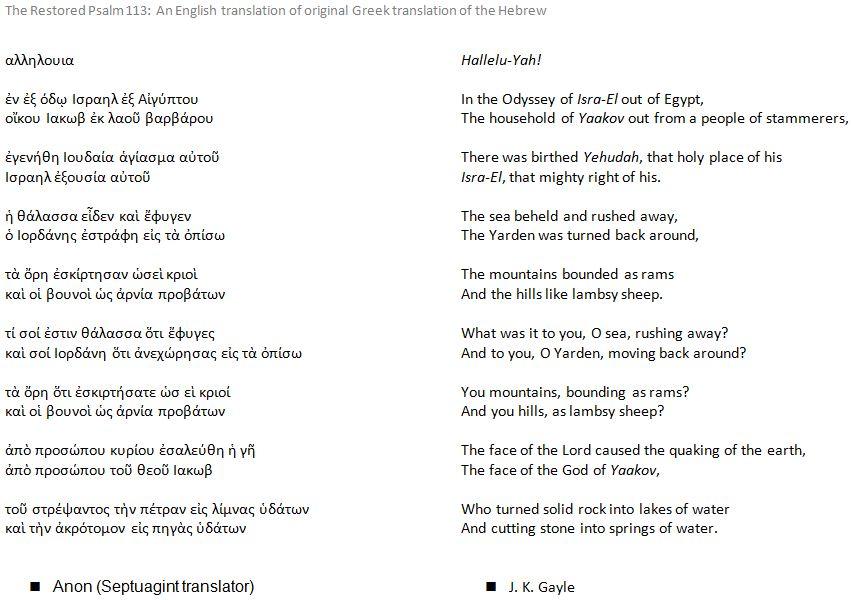 Spanish Poems With English Translation Mine is an english translation