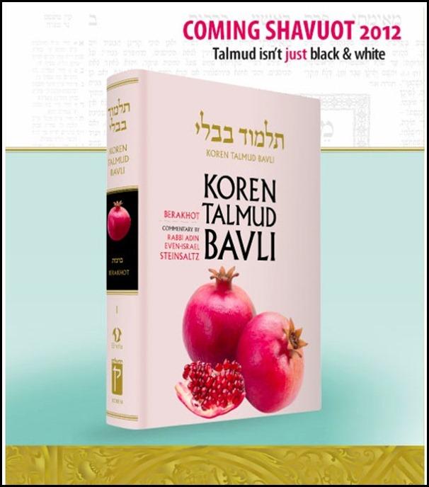 Koen-Talmud-Bavli