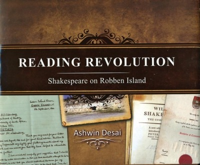 reading revolution_image_lowres