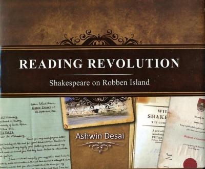reading revolution_image_lowres