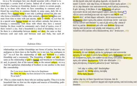 Inwood.Woolf.Aristotle.141.142.1242ab