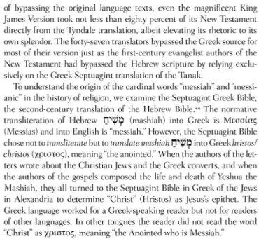 Barnstone.Septuagint.byPass.Christos.Mashiah