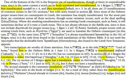 Bernard.Taylor.LXX.transliterations.AND.translations