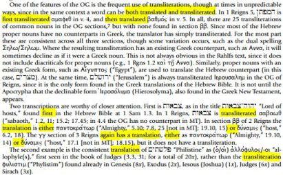 Bernard.Taylor.LXX.transliterations.AND.translations