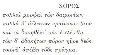Bacchae.end.Euripides